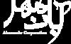 logo_abanmehr